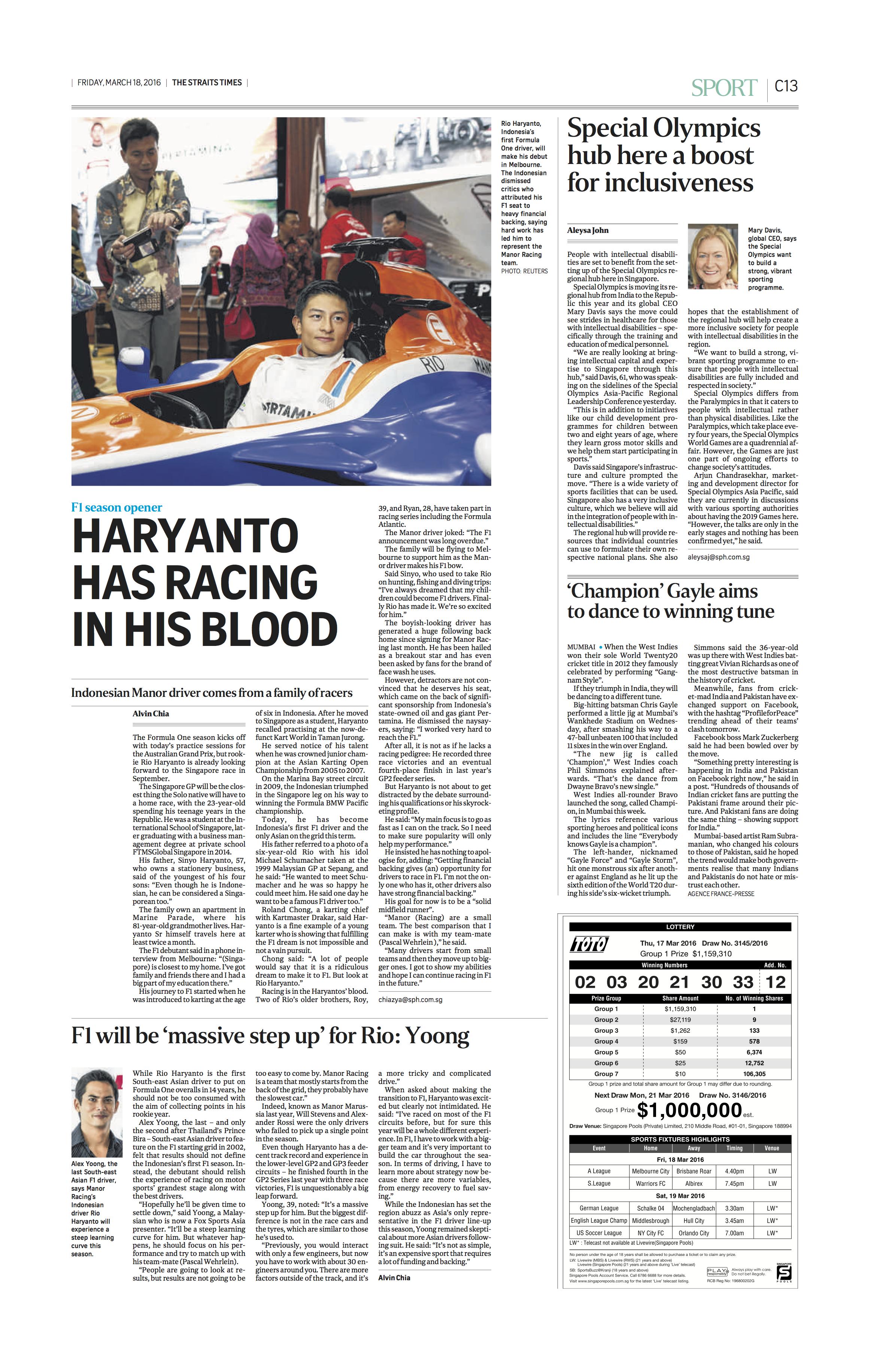Straits Times- Oz GP